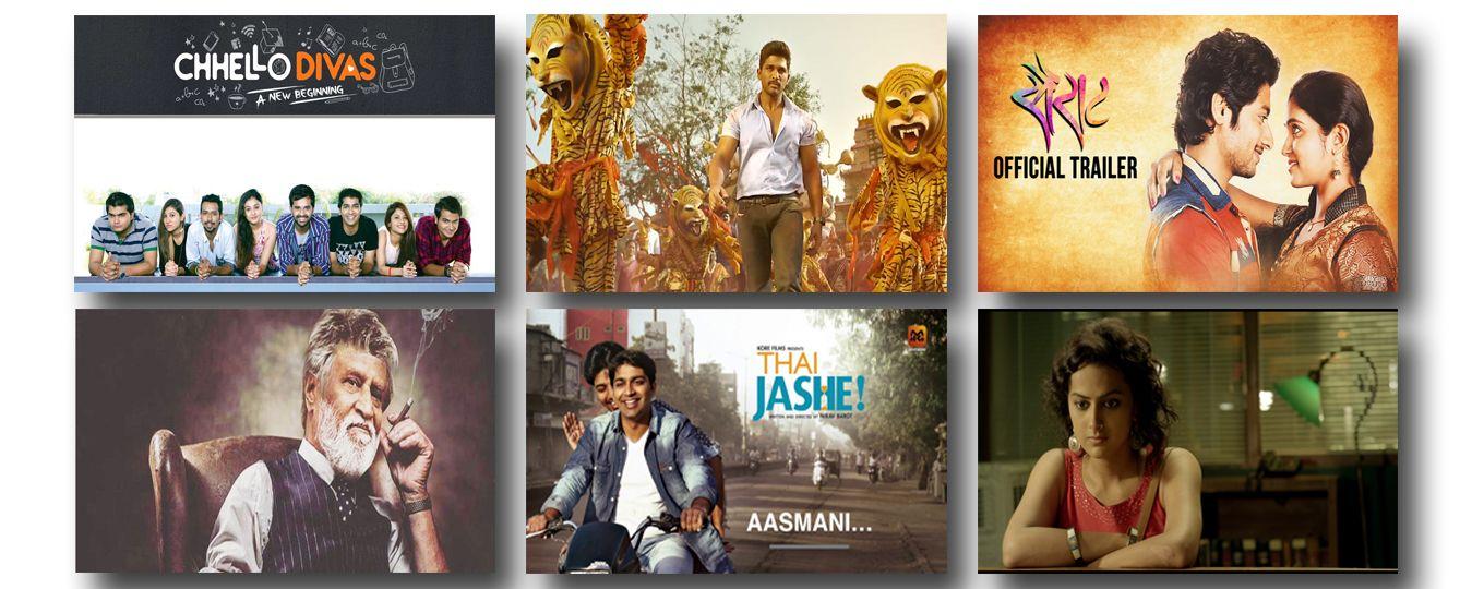Latest Bollywood Movies (New Hindi Movies 2018