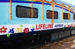 Jeevan Rekha Express