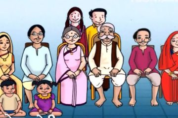Indian Family Values