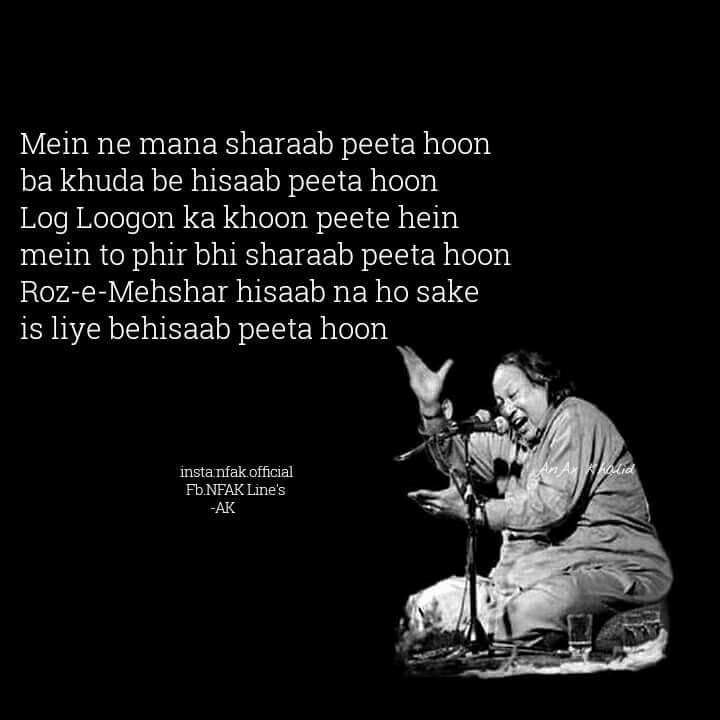 Rahat Fateh Ali Khan Qawwali Quote