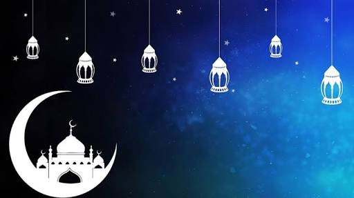 Interesting Facts About Ramzan